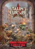 スターリンズ・ヨーロッパ インテリジェンスブック SC