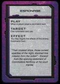 ドロップフリート・コマンダー:スカージ コマンドカード